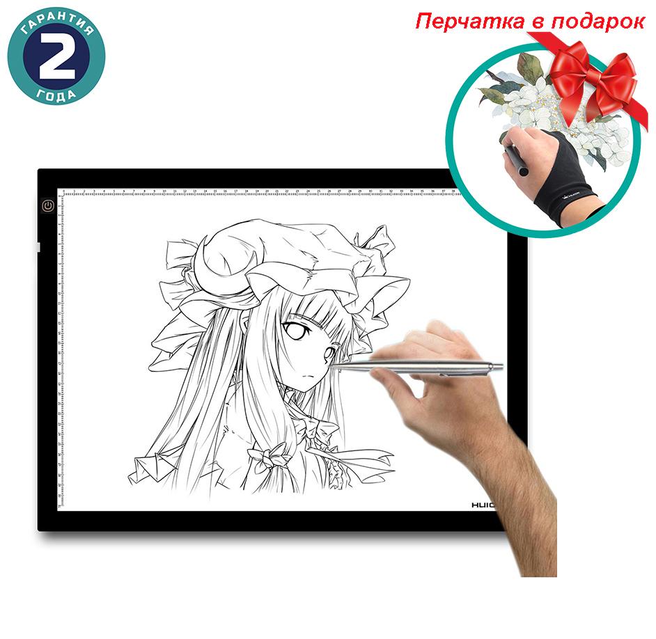 Купить LED планшет (светокопировальный) Huion A3 + перчатка