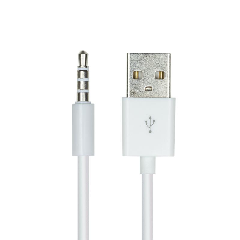 Купить Кабель-переходник PowerPlant USB AM - 4pin Jack 3.5мм для iPod Shuffle, 0.15 м
