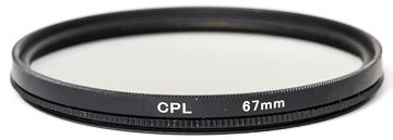 Купить Светофильтр PowerPlant CPL 67 мм