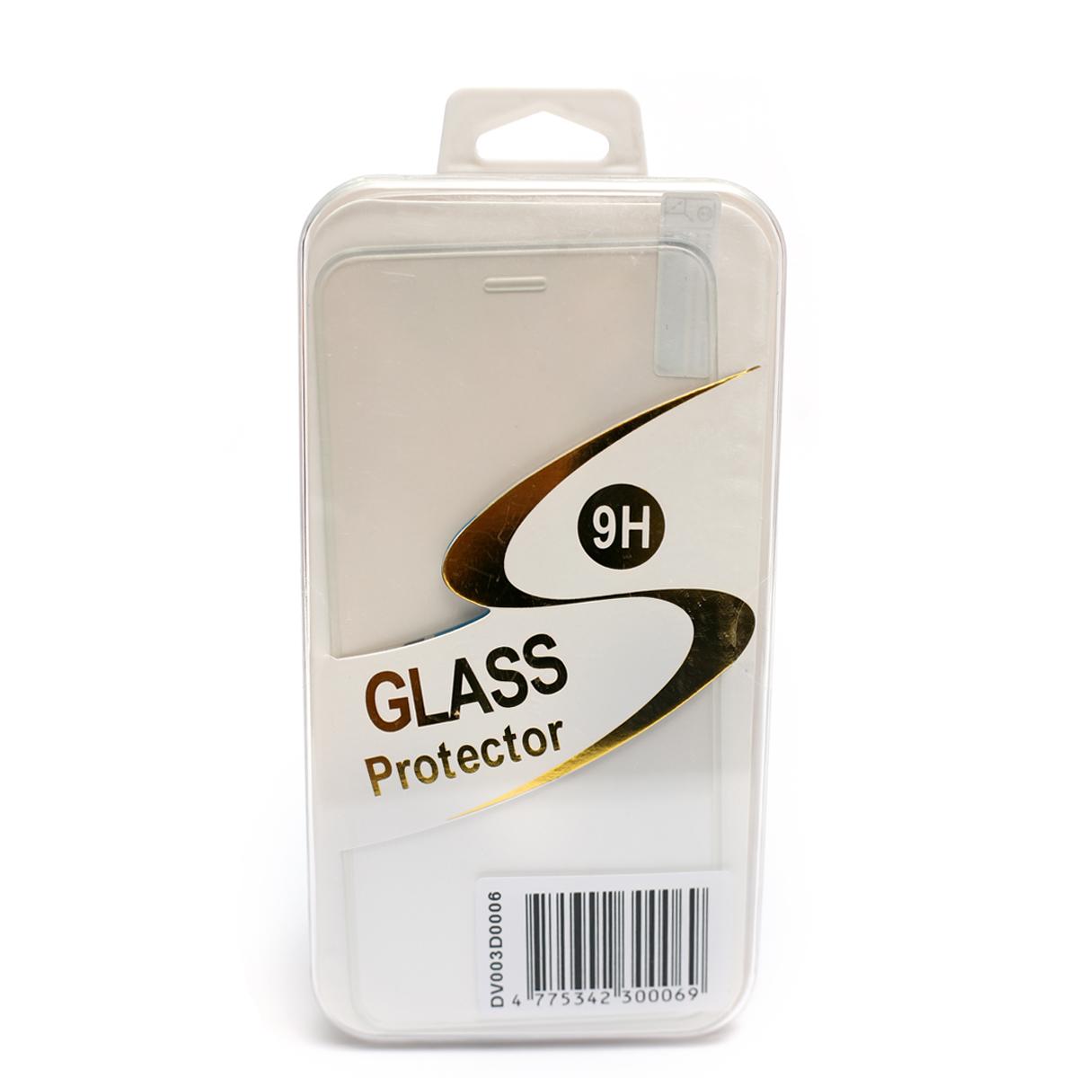 Купить Защитное стекло 3D PowerPlant для Apple iPhone 6 Plus/6s Plus Clear