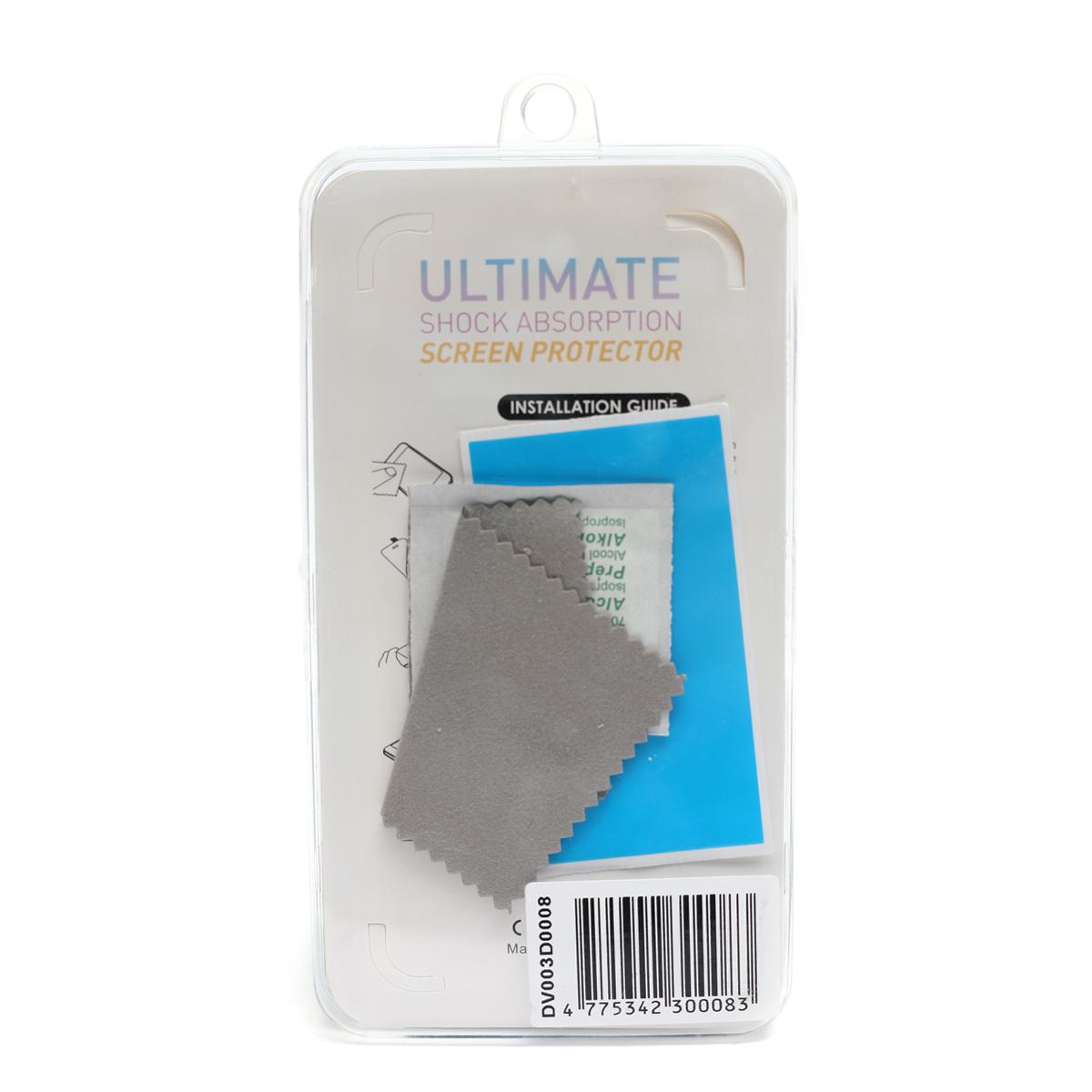 Купить Защитное стекло 3D PowerPlant для Huawei P9 Plus Clear