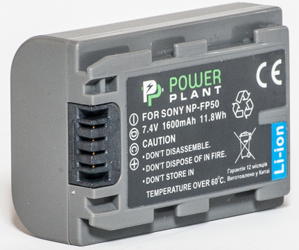 Купить Aккумулятор PowerPlant Sony NP-FP50 1600mAh