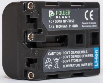 Купить Aккумулятор PowerPlant Sony NP-FM50/QM51 1600mAh