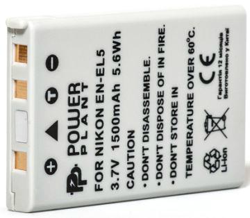 Купить Аккумулятор PowerPlant  Nikon EN-EL5 1500mAh