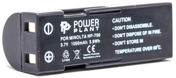 Купить Аккумулятор PowerPlant Minolta NP-700, SLB-0637, DB-L30, D-LI72 1050mAh