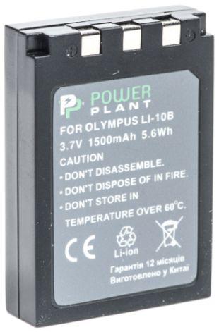 Купить Аккумулятор PowerPlant Olympus Li-10B, Li-12B 1500mAh