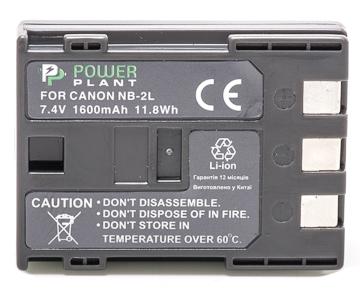 Купить Аккумулятор PowerPlant Canon NB-2LH, NB-2L 1600mAh