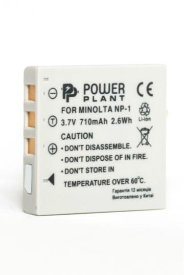 Купить Аккумулятор PowerPlant Minolta NP-1 710mAh