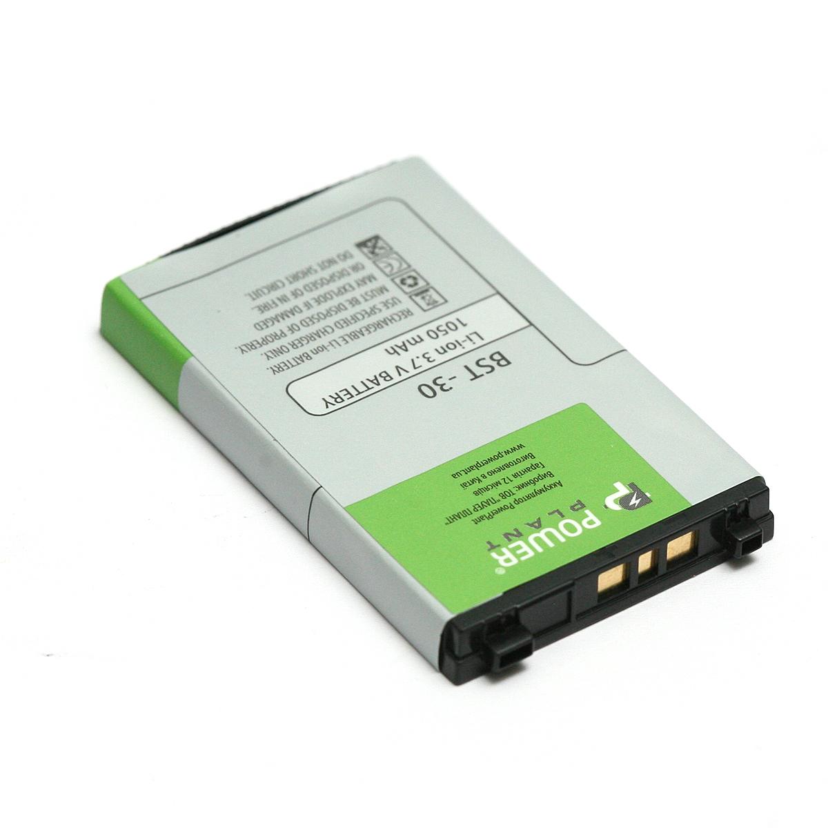 В наличии - Аккумулятор PowerPlant Sony Ericsson K300 (BST-30) 1050mAh цена, характеристики