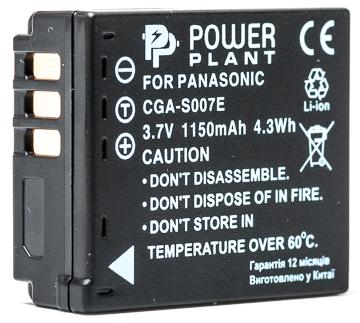 Купить Аккумулятор PowerPlant Panasonic S007 1150mAh