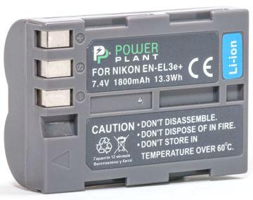 Купить Аккумулятор PowerPlant Nikon EN-EL3e 1800mAh