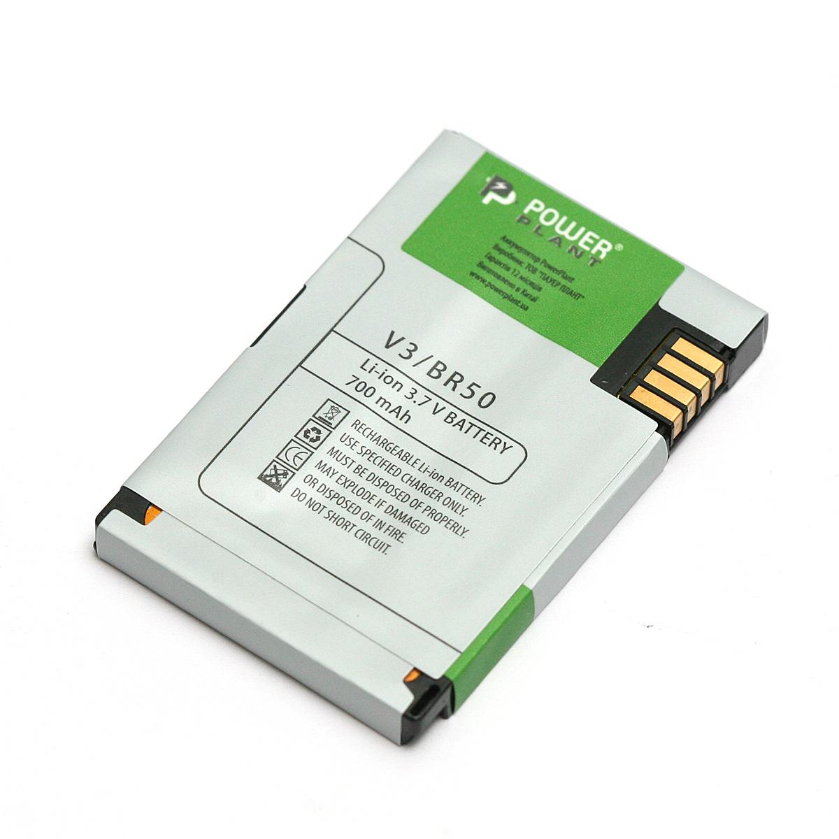 Купить Аккумулятор PowerPlant Motorola V3 (BR50) 700mAh