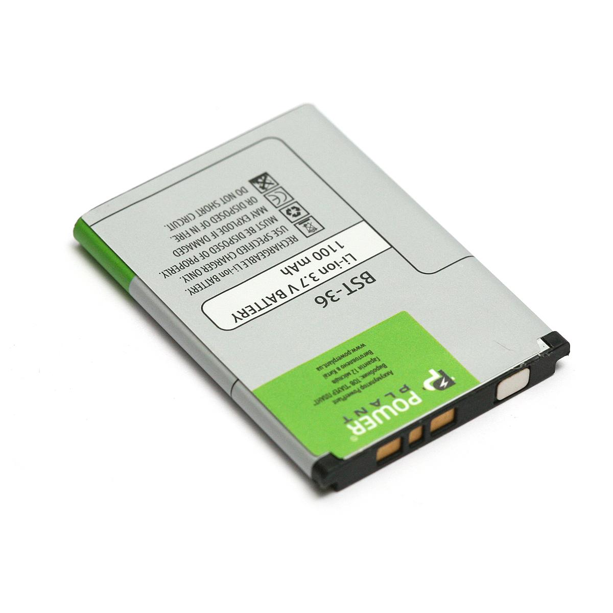 Купить Аккумулятор PowerPlant Sony Ericsson K310 (BST-36) 1100mAh