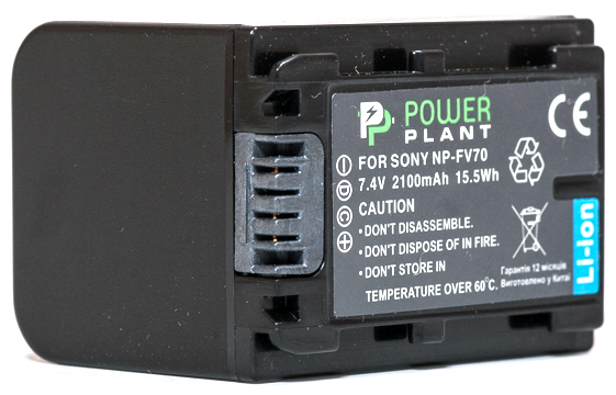 Купить Aккумулятор PowerPlant Sony NP-FV70 2100mAh