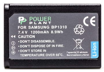 Купить Аккумулятор PowerPlant Samsung BP1310 1200mAh