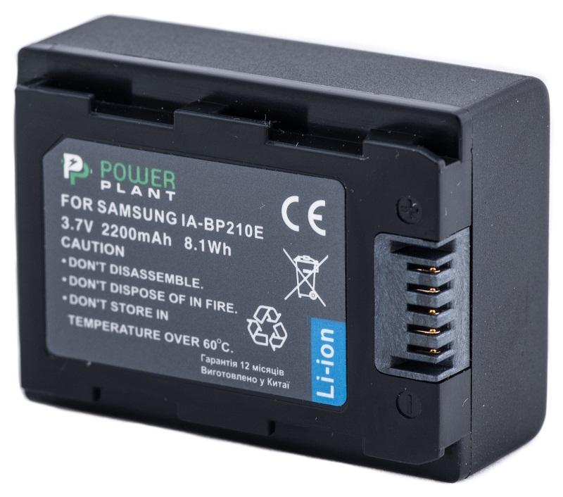 Купить Аккумулятор PowerPlant Samsung IA-BP210E 2200mAh