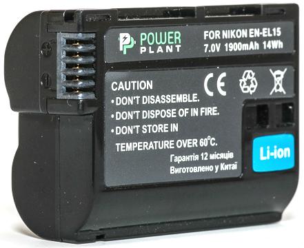 Купить Аккумулятор PowerPlant Nikon EN-EL15 1900mAh