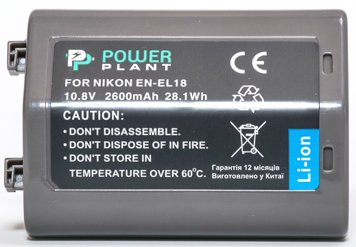 Купить Аккумулятор PowerPlant Nikon EN-EL18 2600mAh