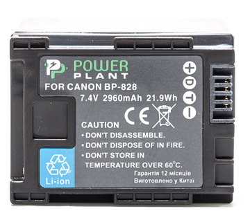 Купить Аккумулятор PowerPlant Canon BP-828 Chip 2960mAh