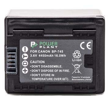 Купить Аккумулятор PowerPlant Canon BP-745 Chip 4450mAh