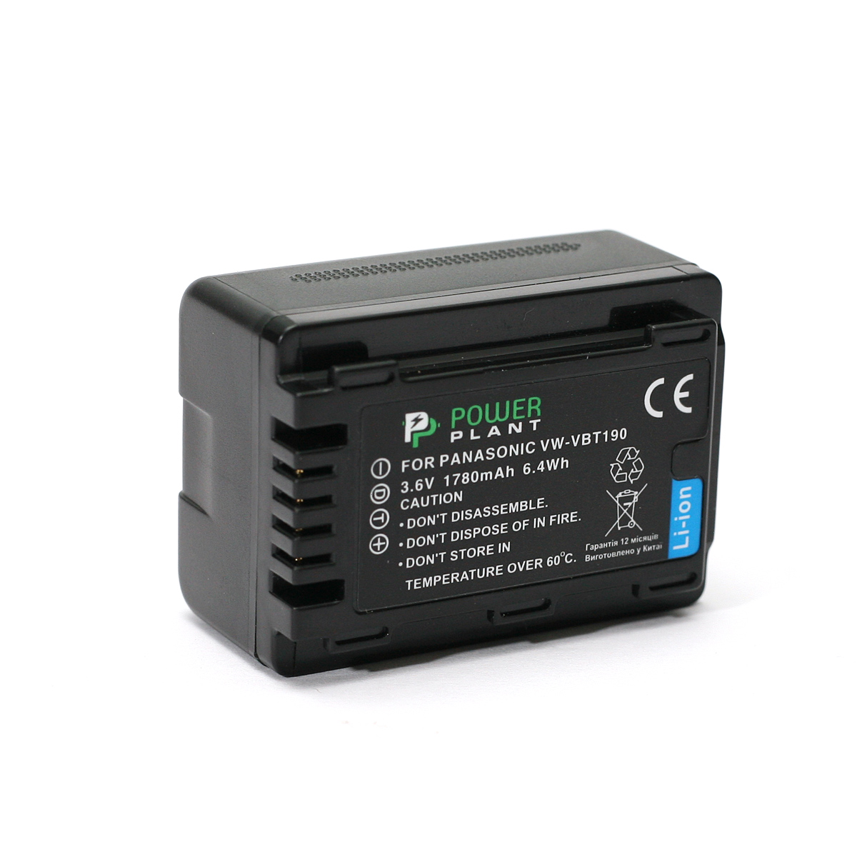 Купить Аккумулятор PowerPlant Panasonic VW-VBT190 1780mAh