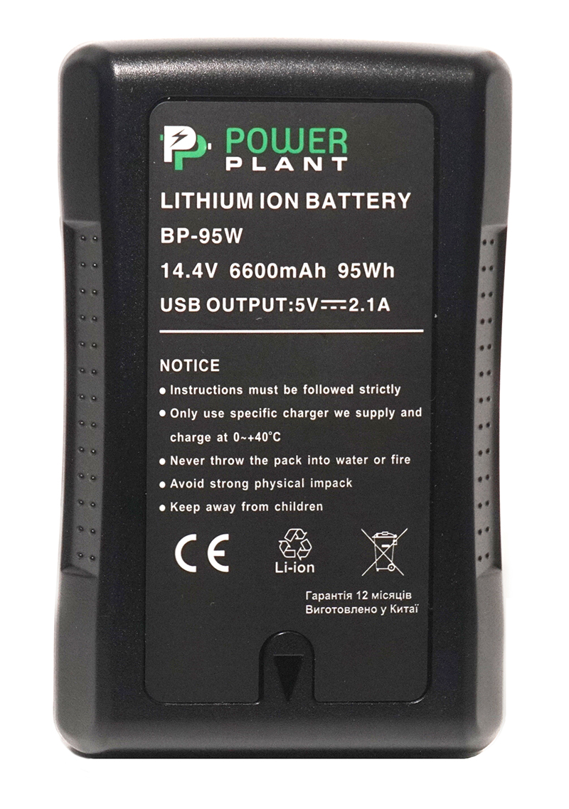 Купить Аккумулятор V-mount PowerPlant Sony BP-95W 6600mAh