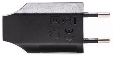 Купить Сетевое зарядное  устройство PowerPlant для USB 800mA