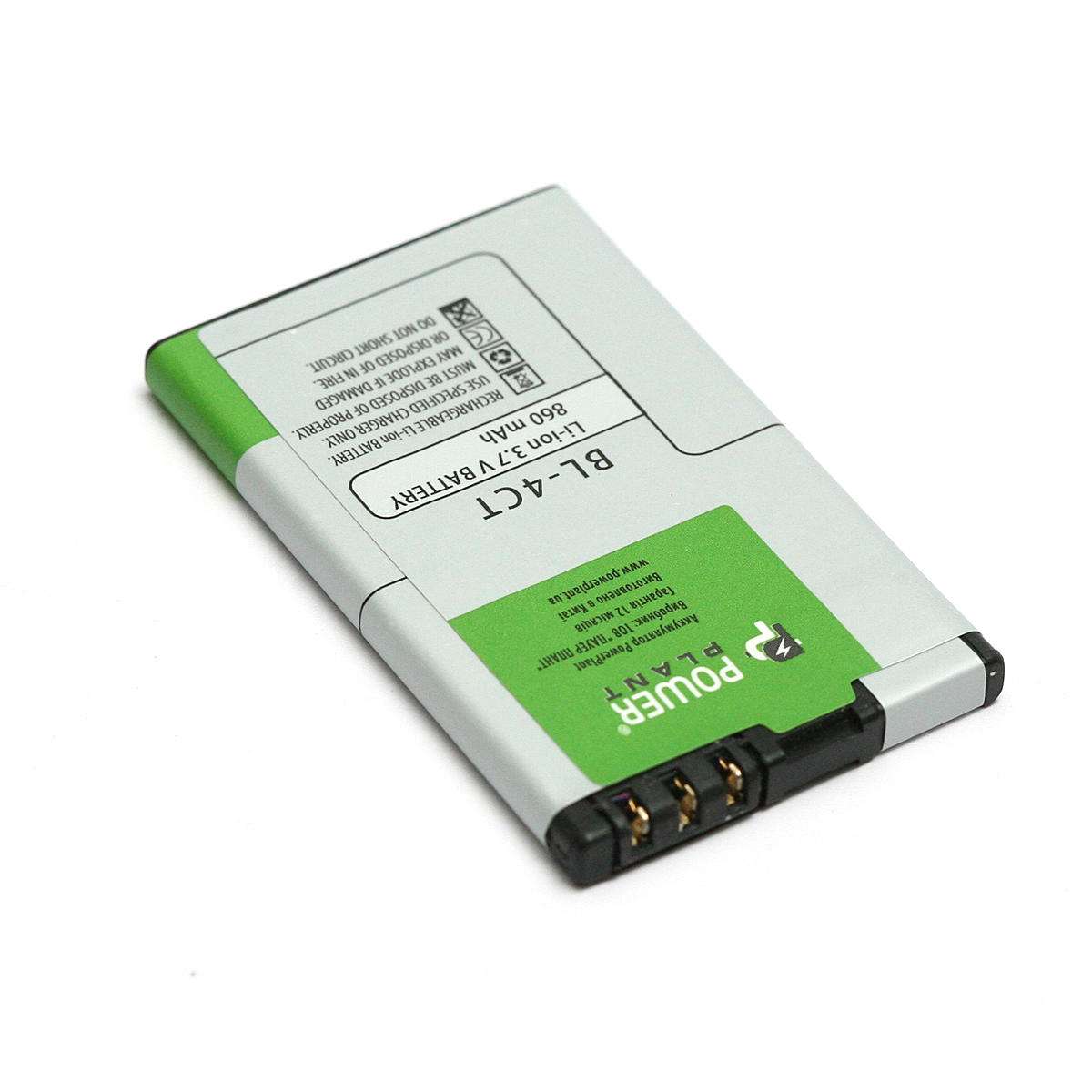Купить Аккумулятор PowerPlant Nokia 2720, 5310 (BL-4CT) 860mAh