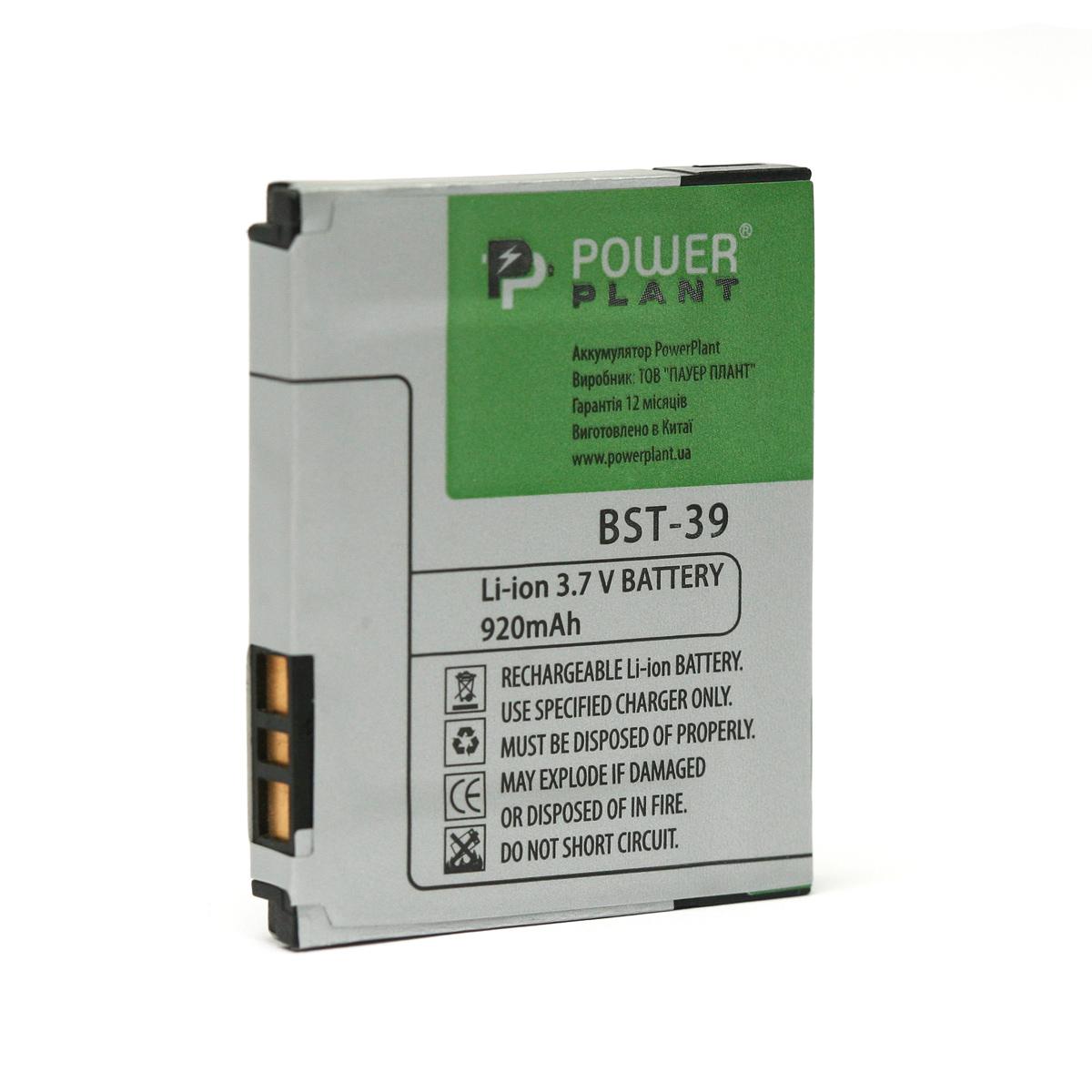 Купить Аккумулятор PowerPlant Sony Ericsson T707 (BST-39) 920mAh