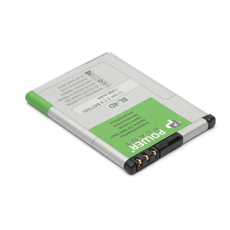 Купить Аккумулятор PowerPlant Nokia E5, E7 (BL-4D) 1200mAh