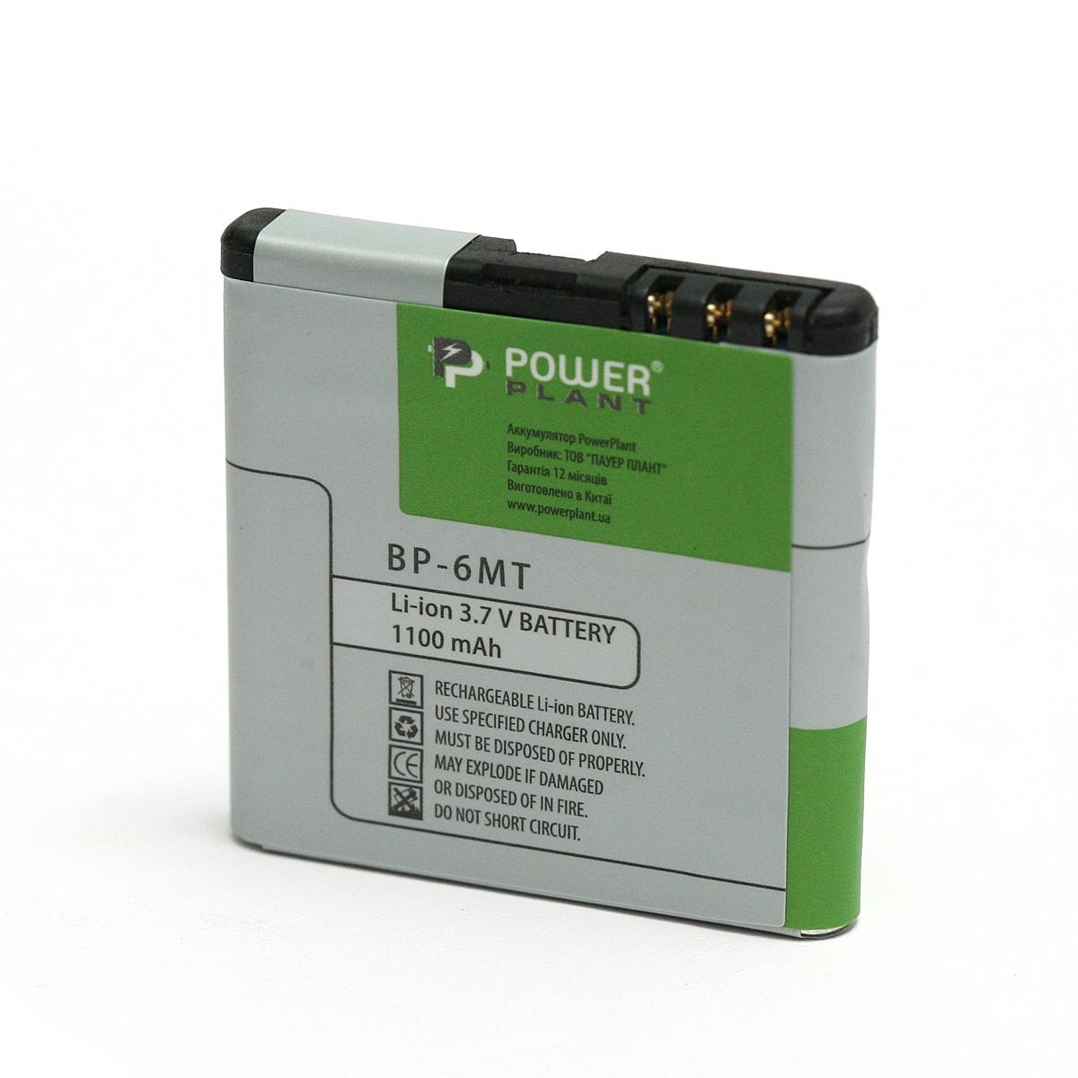 Купить Аккумулятор PowerPlant Nokia 6720, E5 (BP-6MT) 1100mAh