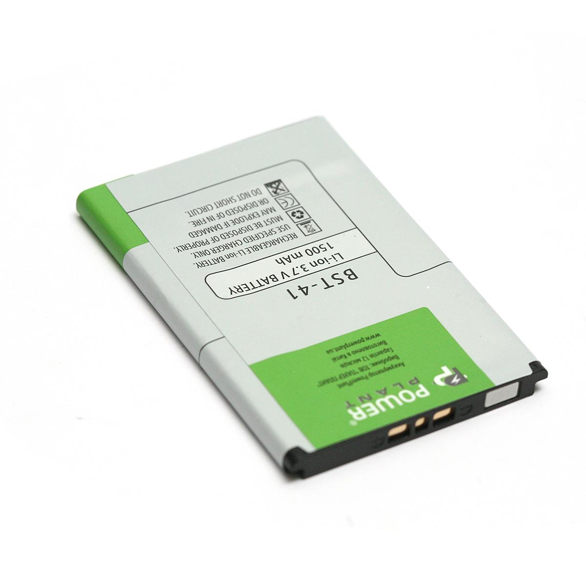 Купить Аккумулятор PowerPlant Sony Ericsson Xperia X1, X10 (BST-41) 1500mAh