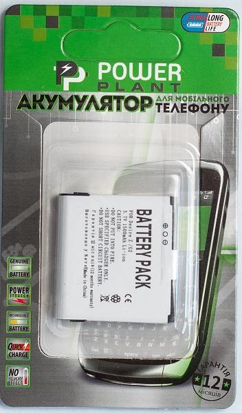 Купить Аккумулятор PowerPlant HTC Desire Z (BA S450) 1500mAh