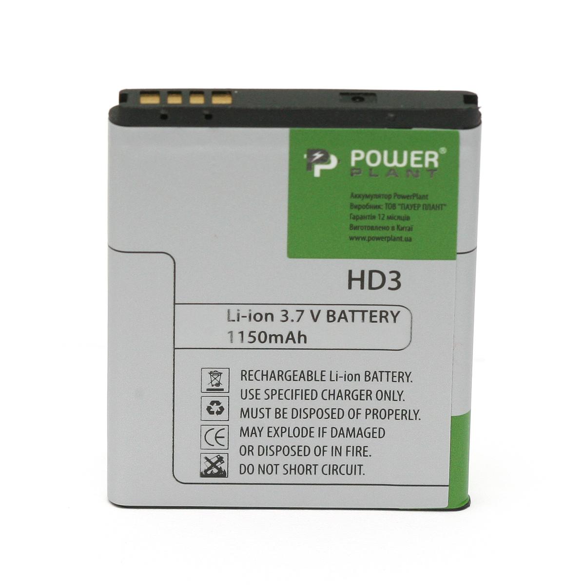 Купить Аккумулятор PowerPlant HTC HD3 (BA S540) 1150mAh