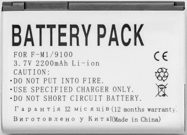 Купить Аккумулятор PowerPlant Blackberry 9100 (F-M1) 2200mAh