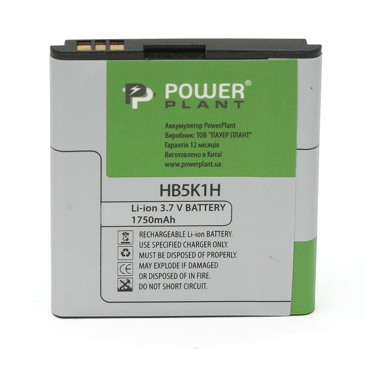 Купить Аккумулятор PowerPlant Huawei U8650 (HB5K1H) 1750mAh