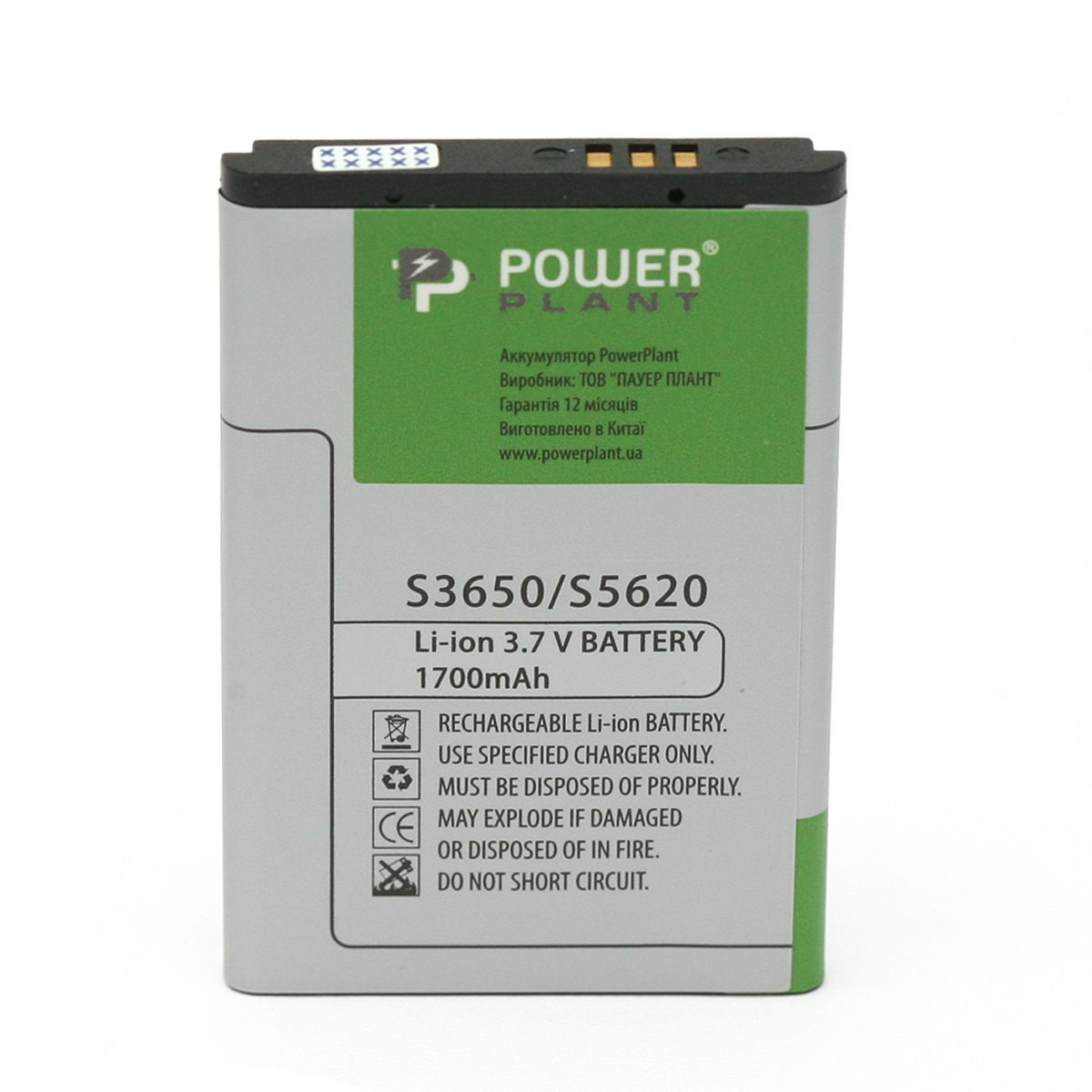 Купить Аккумулятор PowerPlant Samsung S3650 (AB463651BEC) 1700mAh