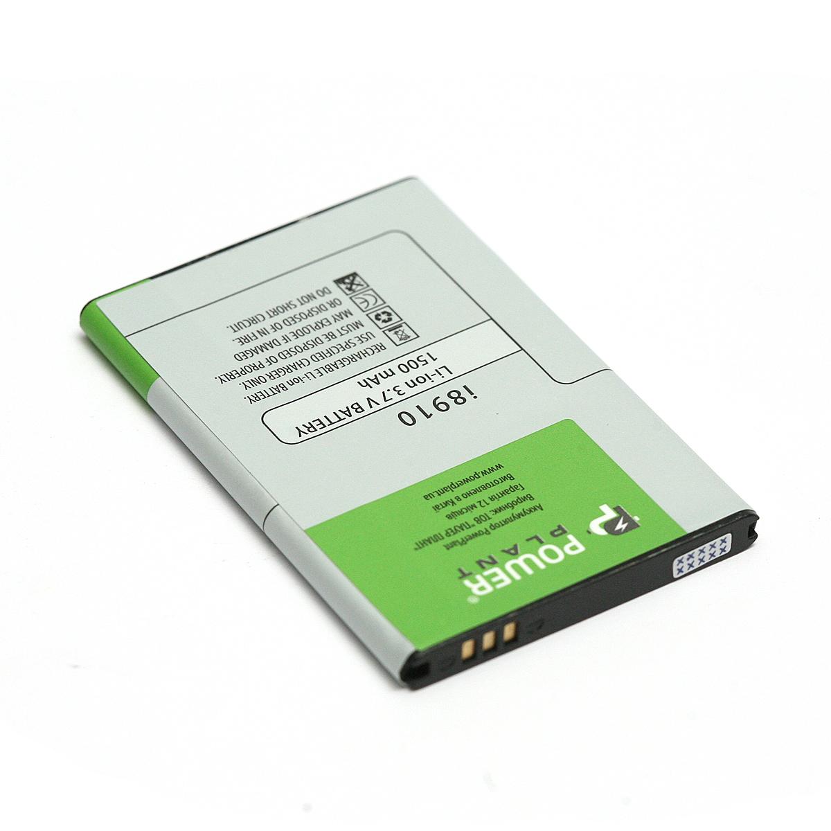 Купить Аккумулятор PowerPlant Samsung B7300, i8910 (EB504465V) 1500mAh