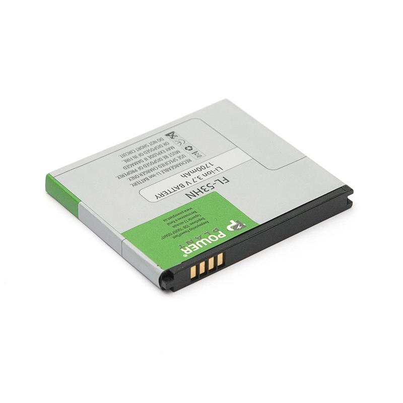 Купить Аккумулятор PowerPlant LG Optimus 2X P990 (FL-53HN) 1700mAh