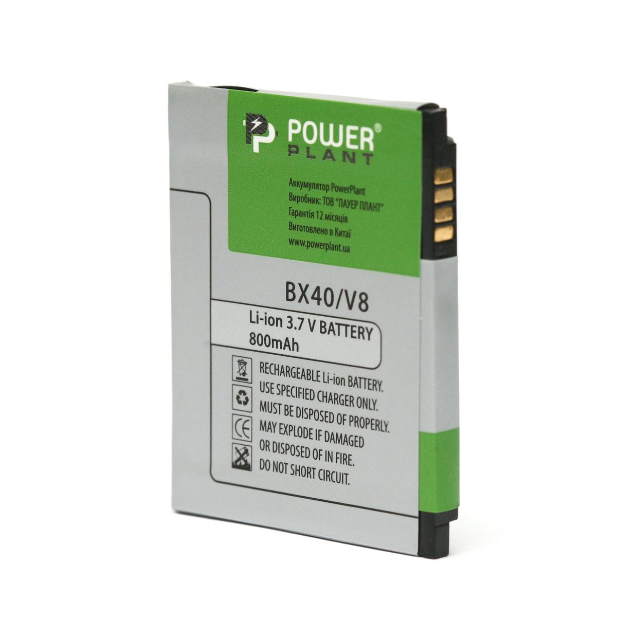 Купить Аккумулятор PowerPlant Motorola V8 (BX40) 800mAh