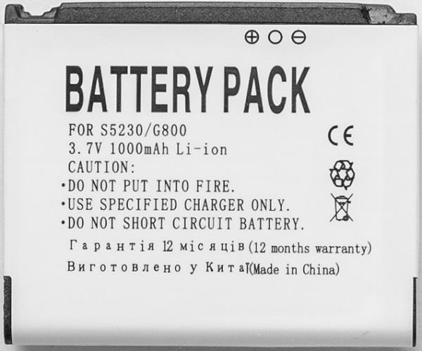 Купить Аккумулятор PowerPlant Samsung G800, S5230 (AB603443CU) 1000mAh