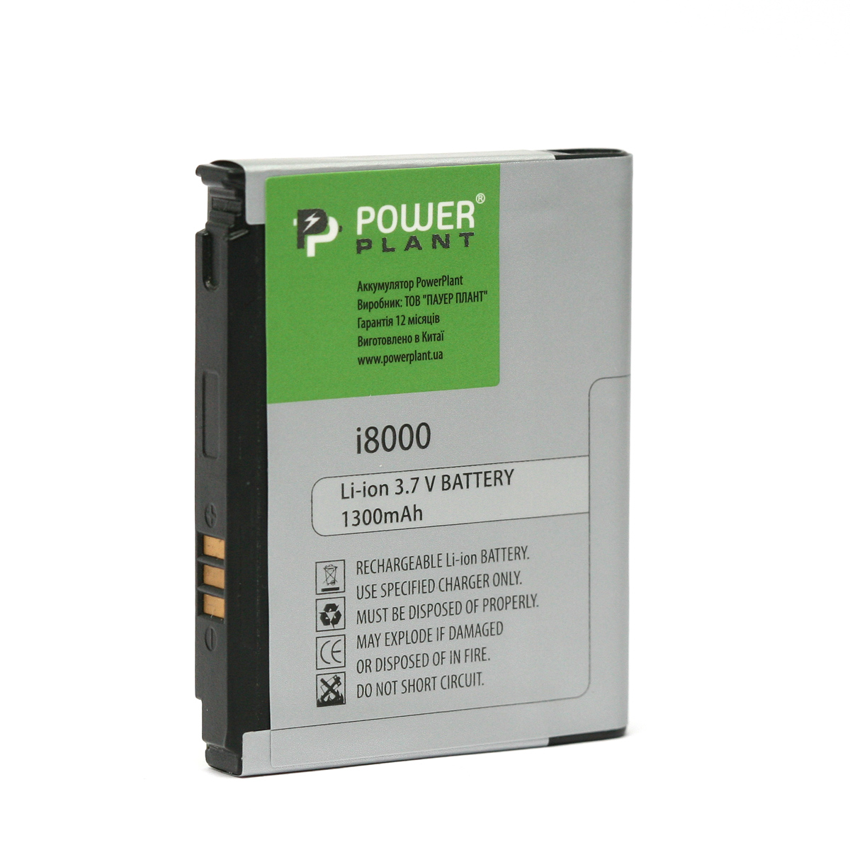 Купить Аккумулятор PowerPlant Samsung i8000 (AB653850CU) 1300mAh