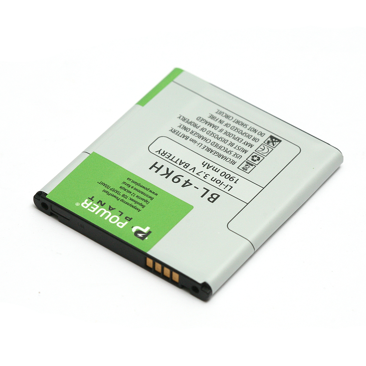 Купить Аккумулятор PowerPlant LG Nitro HD P930 (BL-49KH) 1900mAh