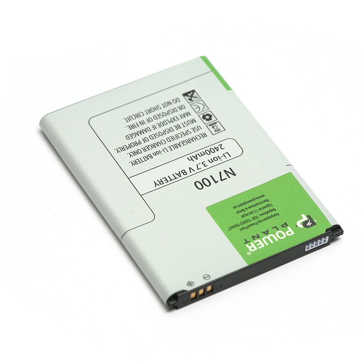 Купить Аккумулятор PowerPlant Samsung GT-N7100 (EB595675LU) 2400mAh
