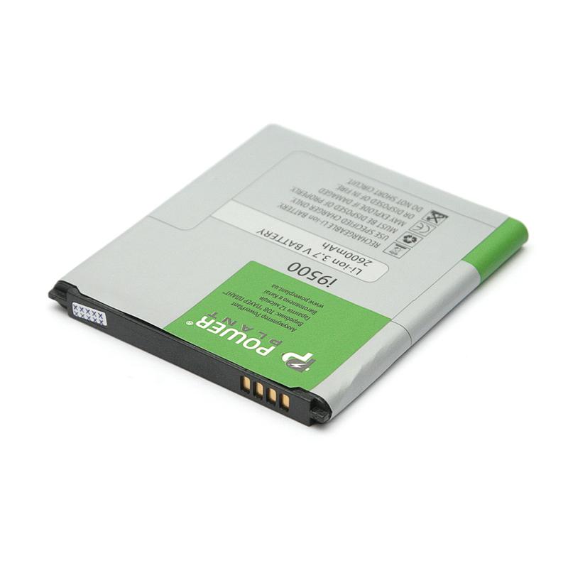 Купить Аккумулятор PowerPlant Samsung i9500 (B600BC) 2600mAh