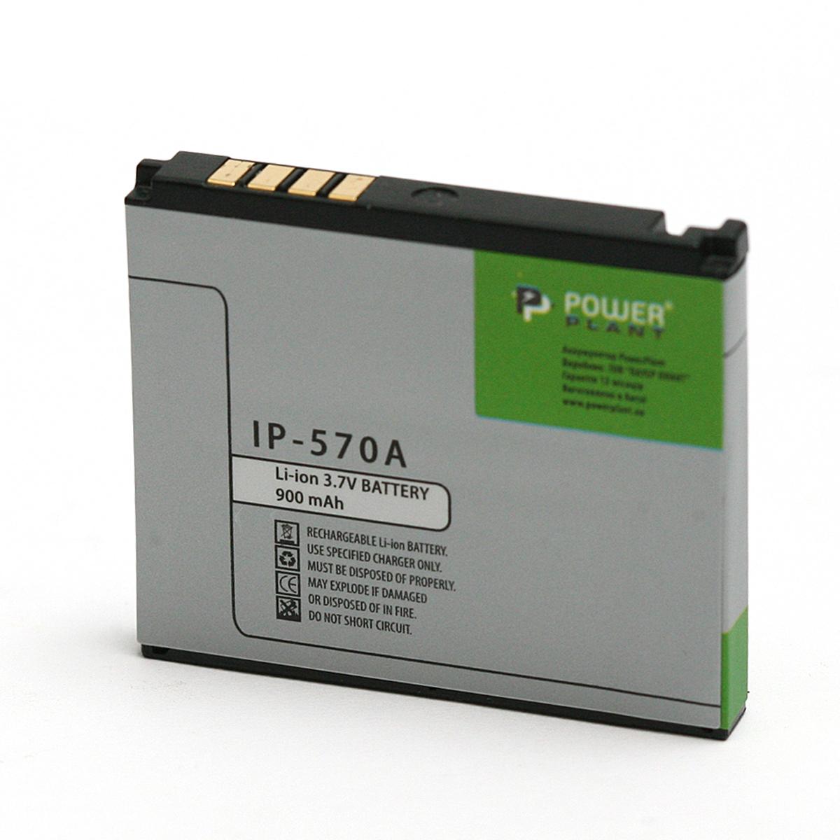 Купить Аккумулятор PowerPlant LG KC550 (IP-570A) 900mAh