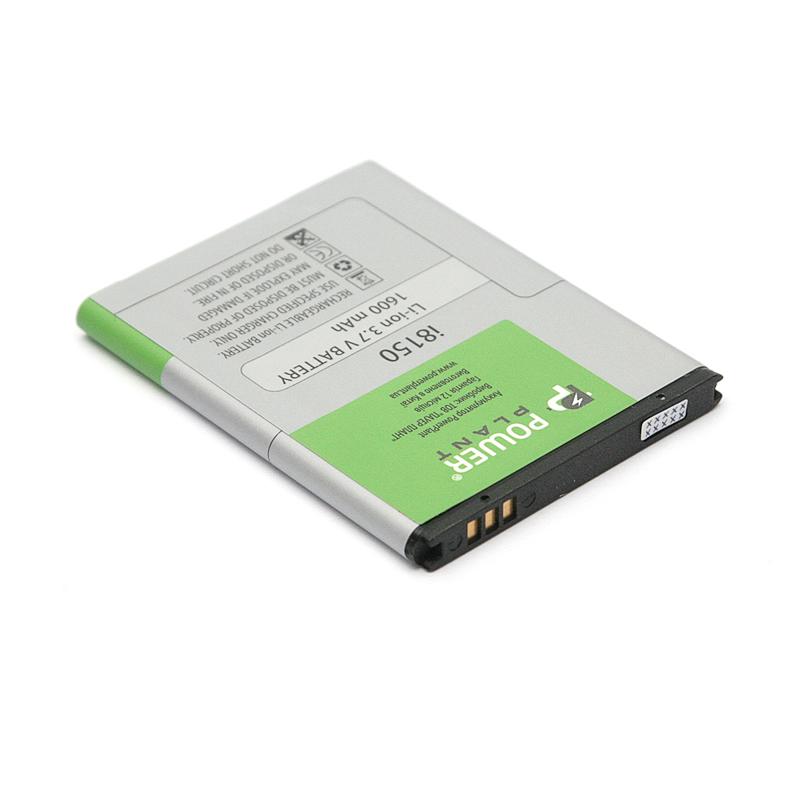 Купить Аккумулятор PowerPlant Samsung I8150 (EB484659VU) 1600mAh