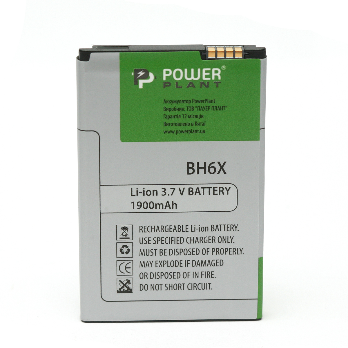 Купить Аккумулятор PowerPlant Motorola MB860 (BH6X) 1900mAh