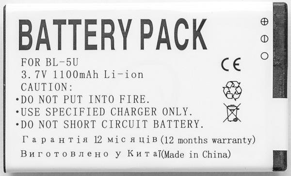 Купить Аккумулятор PowerPlant Nokia 8800 Arte (BL-5U) 1100mAh