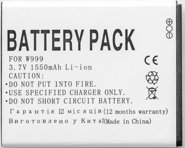 Купить Аккумулятор PowerPlant Samsung W999 (EB445163VU) 1550mAh
